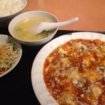 台湾料理 新東洋 - 麻婆定食にしてみました。@850