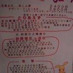 Japanizudaininguusagitokame -