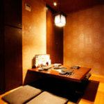 土古里 - 人気の個室 【その3】2~4名様用個室