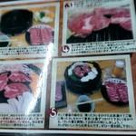 ふくろう亭 - 食べ方