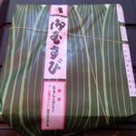 53023326 - ザ・広島ブランド認定の武蔵野むすびが今日の昼ごはん アザァ~~~ッス!