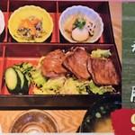 鯛めし魚然 - 日替り膳