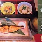 鯛めし魚然 - 焼魚御膳