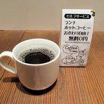 雪夜覓 - ランチコーヒーサービス2016.06.30
