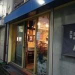 JAZZ KEIRIN - 日が暮れて 2016.6