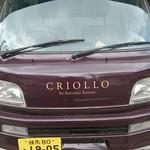 クリオロ -