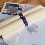 三輪山本 - 料理写真:白龍の糸