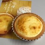 53028534 - チーズタルト(200円)
