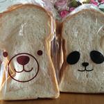 53029259 - ホテル食パン