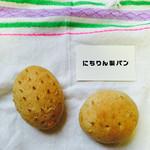 にちりん製パン -