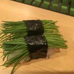 寿司源 藤沢大庭店 - ラストは目ネギ