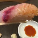 寿司源 藤沢大庭店 - イサキ食べるよ