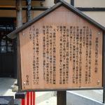 十割そば 古賀 - 店の前にある看板