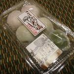 鴻野菓子店 - 大福6個入りパッケージ
