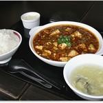 53032874 - 山椒麻婆豆腐定食 918円