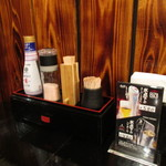 日本料理 竹むら - 卓上の様子