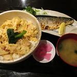日本料理 竹むら - 地鶏親子丼とトロ鯖塩焼きセット ¥800