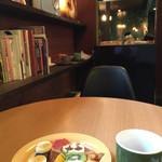 CAFE OPAL -