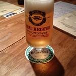 ザ・ベイスメント - 生ビール