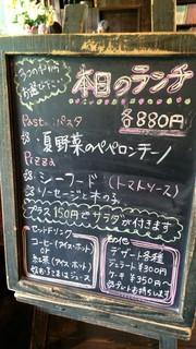 梅蔵 - ランチメニュー(2016年7月)
