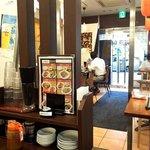東京餃子軒 -