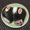魚み - 料理写真:自家製おにぎり¥216 ('16/07)