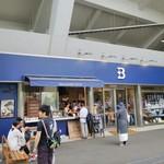 ボールパーク コーヒー - ココ~(^^♪ 横浜スタジアムの左翼側(外からONLY)