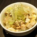 光麟堂 - セットのミニ・チャーシュー丼