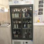 野毛飲み集会所 陣 - 自由に選べる、日本酒の逸品