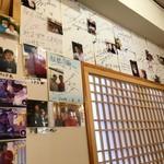 板橋冷麺 - 韓国スターや著名人も数多くご来店!