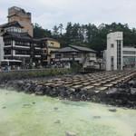お宿 木の葉 - 草津の観光名所の一つ、「湯畑」へのアクセスも便利♪