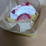 バター ポップコーン - ストロベリーレモンタルティの断面