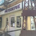 53042415 - 西八王子の住宅街に、名店あり。