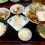 のざき - 料理写真: