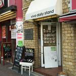 vivo daily stand -