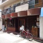 カフェ&バー イセ1970 - 店の外観