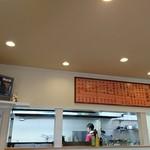 麺武 はちまき屋 - 店内