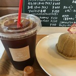 パティスリー・ヴァールマタン - ケーキセット(税別750円)、ケーキはモンブラン