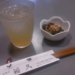 山形や裕久 - 梅酒ソーダ割