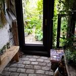 パスリ - 玄関からの景色です。