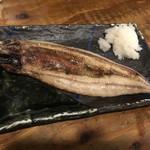 ひもの野郎 - 秋刀魚
