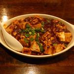 中国料理 李記 - 料理写真: