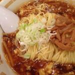 53053115 - 龍麺 700円 うーむ、外税か