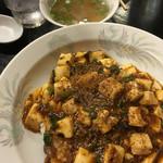 中国料理 四川亭 - 花椒たっぷり‼︎ 本格四川麻婆豆腐‼︎