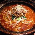 坦坦麺 利休 - 味噌坦坦麺・中太ちぢれ麺・辛さ4で950円