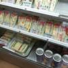 サンドイッチハウスジャンボ