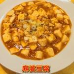 西安食坊 - 麻婆豆腐