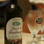 スペイン料理&ワイン パエリア専門店 ミゲルフアニ - 花柄ラベルでちょっと心配でした