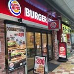 バーガーキング 日本橋店 - お店の外観