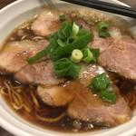 Medetaiya - 「チャーシュー麺」(850円)税込